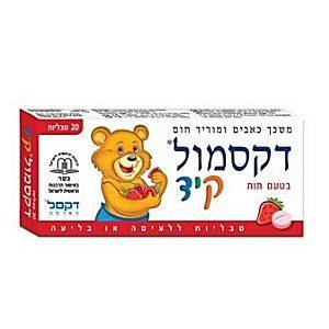 Дексамол, Парацетамол для детей