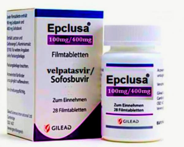 Эпклуса, Epclusa