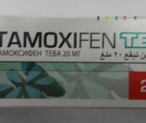 Тамоксифен (Tamoxifen)