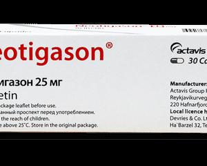 Неотигазон, Neotigason, 25 мг