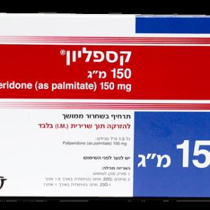 Ксеплион, Xeplion, Палиперидон, 150 мг