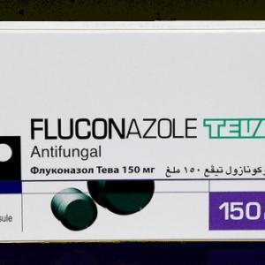 Флуконазол, Fluconazole
